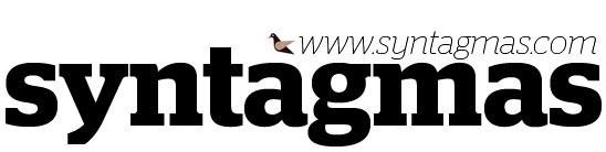 logo_syntagmas_def